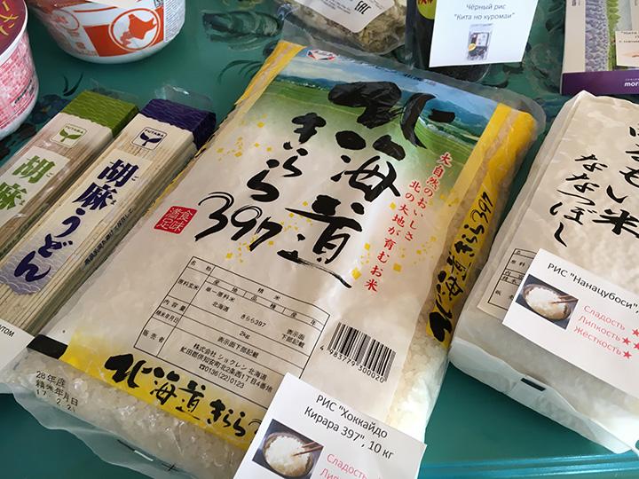 北海道フェア 試食会